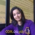 أنا حبيبة من ليبيا 30 سنة عازب(ة) و أبحث عن رجال ل الصداقة
