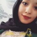 أنا أسماء من المغرب 19 سنة عازب(ة) و أبحث عن رجال ل الحب