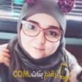 أنا عواطف من الإمارات 25 سنة عازب(ة) و أبحث عن رجال ل المتعة