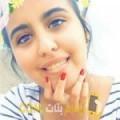 أنا ميار من مصر 20 سنة عازب(ة) و أبحث عن رجال ل التعارف