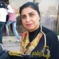 أنا رميسة من عمان 34 سنة مطلق(ة) و أبحث عن رجال ل التعارف