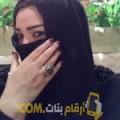 أنا سلوى من تونس 43 سنة مطلق(ة) و أبحث عن رجال ل الحب