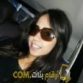 أنا رامة من الإمارات 26 سنة عازب(ة) و أبحث عن رجال ل الصداقة