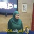 أنا رانة من البحرين 26 سنة عازب(ة) و أبحث عن رجال ل التعارف