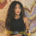 أنا دانية من فلسطين 18 سنة عازب(ة) و أبحث عن رجال ل المتعة