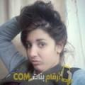 أنا خديجة من قطر 21 سنة عازب(ة) و أبحث عن رجال ل الصداقة