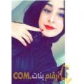 أنا سومية من مصر 24 سنة عازب(ة) و أبحث عن رجال ل الحب