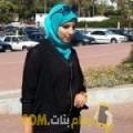أنا حفصة من الجزائر 23 سنة عازب(ة) و أبحث عن رجال ل الحب
