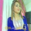 أنا نادين من عمان 24 سنة عازب(ة) و أبحث عن رجال ل الحب