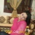 أنا جانة من لبنان 26 سنة عازب(ة) و أبحث عن رجال ل التعارف