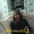 أنا أميمة من تونس 38 سنة مطلق(ة) و أبحث عن رجال ل الحب