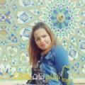 أنا سهام من المغرب 24 سنة عازب(ة) و أبحث عن رجال ل الحب