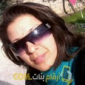 أنا إيناس من تونس 37 سنة مطلق(ة) و أبحث عن رجال ل التعارف
