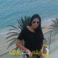 أنا نزهة من الجزائر 28 سنة عازب(ة) و أبحث عن رجال ل الحب