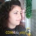 أنا حبيبة من الجزائر 28 سنة عازب(ة) و أبحث عن رجال ل الزواج