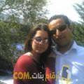 أنا سونيا من تونس 34 سنة مطلق(ة) و أبحث عن رجال ل الصداقة