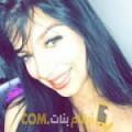 أنا صليحة من عمان 29 سنة عازب(ة) و أبحث عن رجال ل الحب