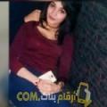 أنا سامية من مصر 23 سنة عازب(ة) و أبحث عن رجال ل المتعة