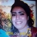 أنا نيرمين من الكويت 39 سنة مطلق(ة) و أبحث عن رجال ل الصداقة