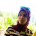 أنا نيرمين من سوريا 23 سنة عازب(ة) و أبحث عن رجال ل الدردشة