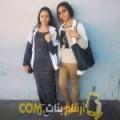 أنا سليمة من الكويت 20 سنة عازب(ة) و أبحث عن رجال ل الصداقة