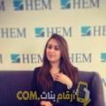 أنا روعة من اليمن 26 سنة عازب(ة) و أبحث عن رجال ل الزواج