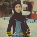 أنا ياسمين من قطر 19 سنة عازب(ة) و أبحث عن رجال ل الصداقة