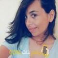 أنا نجاة من مصر 22 سنة عازب(ة) و أبحث عن رجال ل التعارف