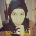 أنا أسماء من ليبيا 26 سنة عازب(ة) و أبحث عن رجال ل الزواج