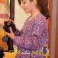 أنا سماح من المغرب 23 سنة عازب(ة) و أبحث عن رجال ل الزواج