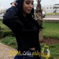 أنا فوزية من المغرب 25 سنة عازب(ة) و أبحث عن رجال ل الزواج
