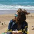 أنا ريتاج من فلسطين 22 سنة عازب(ة) و أبحث عن رجال ل الصداقة
