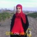 أنا جنات من عمان 28 سنة عازب(ة) و أبحث عن رجال ل الصداقة