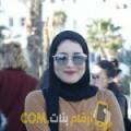 أنا نضال من تونس 20 سنة عازب(ة) و أبحث عن رجال ل المتعة