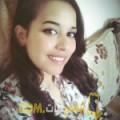 أنا نوال من المغرب 21 سنة عازب(ة) و أبحث عن رجال ل الصداقة