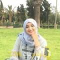 أنا صليحة من سوريا 22 سنة عازب(ة) و أبحث عن رجال ل الزواج