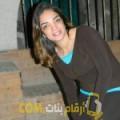 أنا مريم من مصر 30 سنة عازب(ة) و أبحث عن رجال ل التعارف