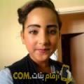 أنا سهيلة من الجزائر 34 سنة مطلق(ة) و أبحث عن رجال ل التعارف