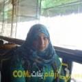 أنا ريمة من الجزائر 32 سنة مطلق(ة) و أبحث عن رجال ل التعارف