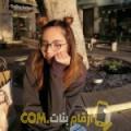 أنا لينة من تونس 18 سنة عازب(ة) و أبحث عن رجال ل المتعة