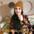 أنا نيسرين من البحرين 38 سنة مطلق(ة) و أبحث عن رجال ل الحب