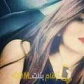 أنا شيماء من البحرين 29 سنة عازب(ة) و أبحث عن رجال ل الحب