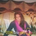 أنا نيمة من اليمن 38 سنة مطلق(ة) و أبحث عن رجال ل الدردشة