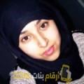 أنا نظرة من اليمن 21 سنة عازب(ة) و أبحث عن رجال ل الدردشة