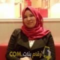 أنا سهيلة من سوريا 31 سنة مطلق(ة) و أبحث عن رجال ل الصداقة