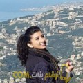 أنا ندى من المغرب 26 سنة عازب(ة) و أبحث عن رجال ل الصداقة