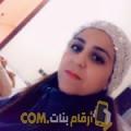 أنا رحمة من المغرب 34 سنة مطلق(ة) و أبحث عن رجال ل الصداقة