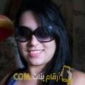 أنا نزهة من المغرب 27 سنة عازب(ة) و أبحث عن رجال ل الصداقة