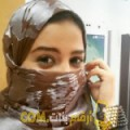 أنا نورهان من مصر 25 سنة عازب(ة) و أبحث عن رجال ل الزواج