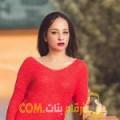 أنا كنزة من المغرب 27 سنة عازب(ة) و أبحث عن رجال ل الزواج